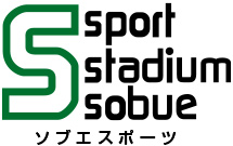 スポーツスタジアムソブエ(ソブエスポーツ)