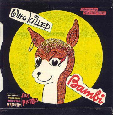 名古屋NO.1ランニングショップの独り言「誰がバンビを殺したか?」