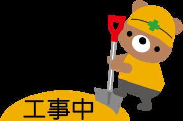 名古屋でNO.1のランニングシューズショップ 内装工事のお知らせ