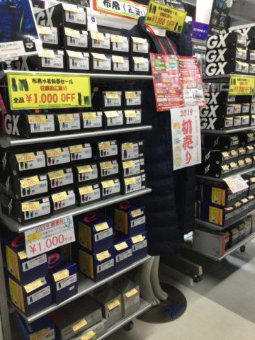 平成最後の初売り!!布帛水着を買うなら今!!