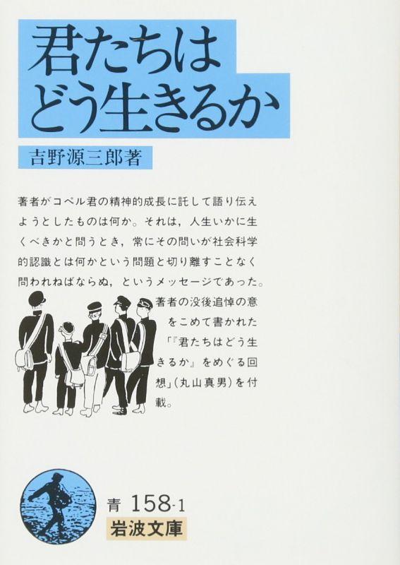 名古屋NO.1ランニングショップの独り言「まず一度受け入れる」