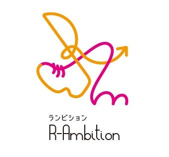 R-Ambitionよくあるお問い合わせ