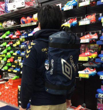 少年サッカークラブ所属のお子さんにオススメのバッグがあります!