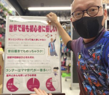 世界で最も初心者に優しいランニング「名古屋ウィメンズマラソン2022概要決定」