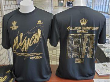 愛知県ハンドボール 県大会記念Tシャツ販売のお知らせ