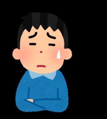 名古屋NO.1ランニングシューズショップの独り言 運動部のランニングシューズ
